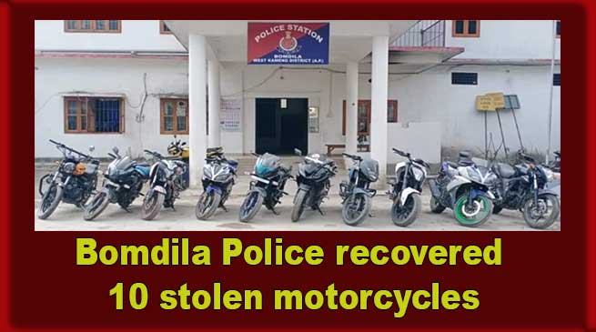 Arunachal: Bomdila Police recovered 10 stolen motorcycles