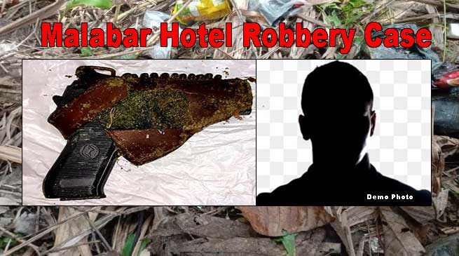 Malabar Hotel Robbery Case: Robber arrested
