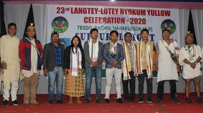 Arunachal: Nyokum Yullow celebrated at Pachin