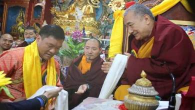 Photo of Arunachal: first ever TENSHUG ceremony held at Tuting