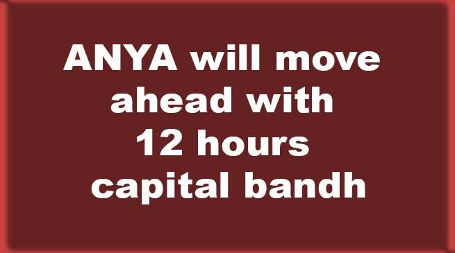 Itanagar: ANYA will move ahead with 12 hours capital bandh