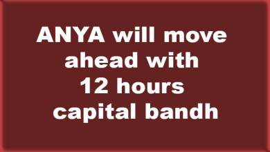 Photo of Itanagar: ANYA will move ahead with 12 hours capital bandh