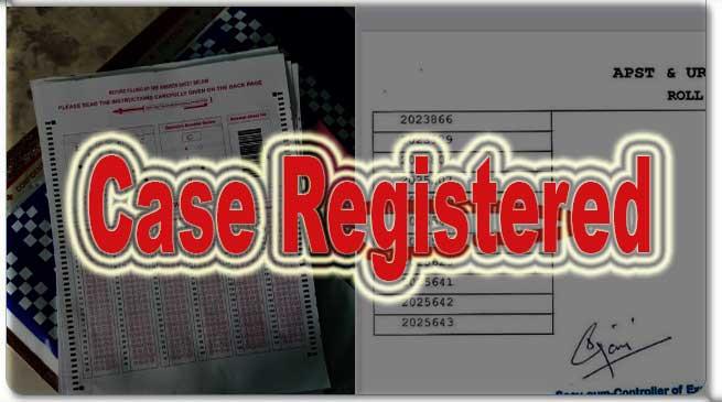 APSSB malpractices: SIC registered case , investigation begins
