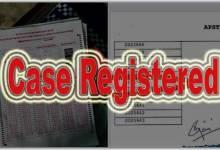 Photo of APSSB malpractices: SIC registered case , investigation begins