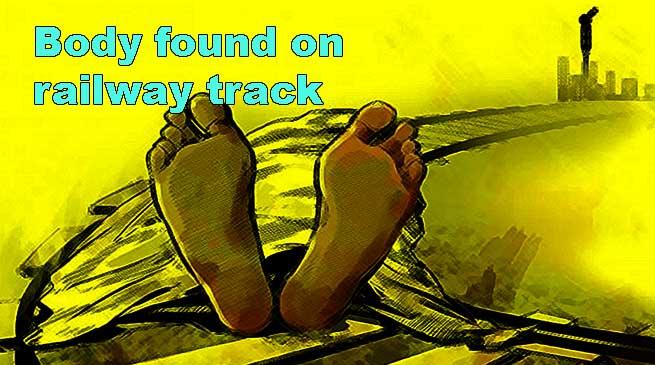 Arunachal: unidentified body found on railway track near Yupia