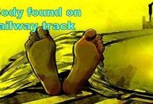 Photo of Arunachal: unidentified body found on railway track near Yupia