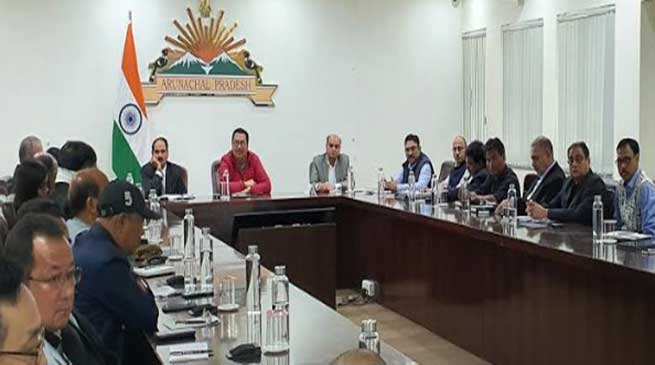 Arunachal: Mein holds a meeting of Hydro Power Developers and DCs