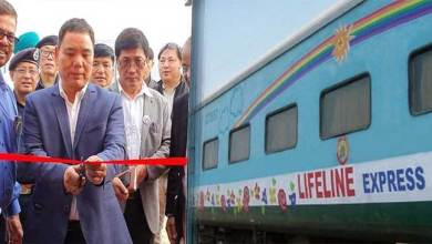 Photo of Arunachal: Alo Libang inaugurates Lifeline Express