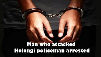 Photo of Itanagar: Man who attacked Holongi policeman arrested