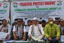 Itanagar: APCC Dhrna against BJP's stand on reservations for ST & other communities