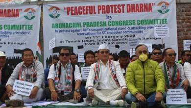 Photo of Itanagar: APCC Dhrna against BJP's stand on reservations for ST & other communities
