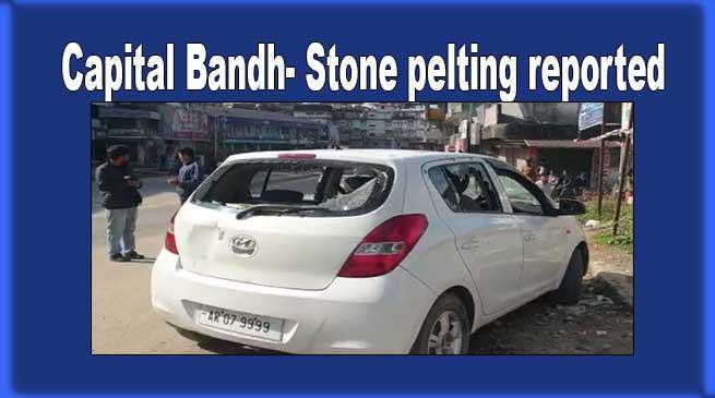 Capital Bandh LIVE UPDATE- Stone pelting in Ganga Market