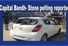 Capital Bandh LIVE UPDATE- Stone pelting in Ganga Market