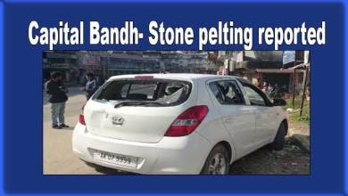 Photo of Capital Bandh LIVE UPDATE- Stone pelting in Ganga Market area