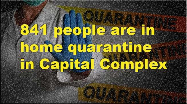 Itanagar: 841 people are in home quarantine