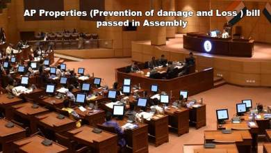 Photo of Arunachal Pradesh Properties (Prevention of damage and Loss ) bill passed in Assembly