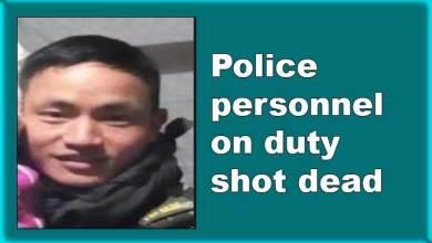 Photo of Arunachal:Police personnel on duty shot dead at CJM court campus
