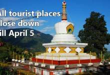 Photo of Coronavirus Scare: Gompa, Ganga lake, Itafort, IG park and other tourist places close down till April 5