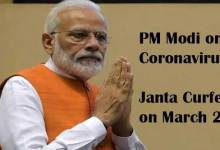 Photo of PM Modi on Coronavirus-Follow Janta Curfew on March 22