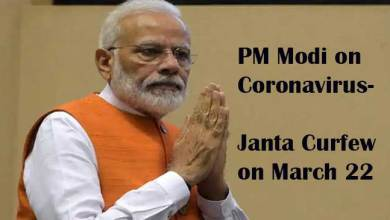 PM Modi on Coronavirus- Follow Janta Curfew on March 22