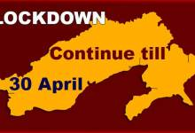 Arunachal Pradesh extends lockdown till April 30