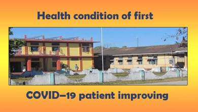 Photo of Arunachal: Health condition of first COVID–19 patient improving- DMO