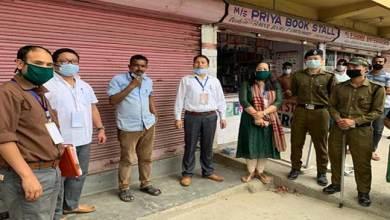 Photo of Itanagar: Price Monitoring and Control Team seal shop selling pan masala