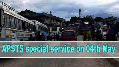 Photo of Arunachal- APSTS special service on 04th May for Eastern & CentralArunachal Pradesh