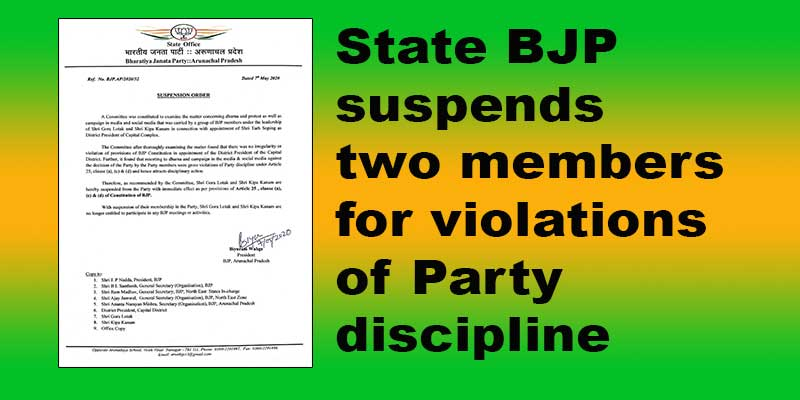Arunachal: State BJP suspends two members for violations of Party discipline