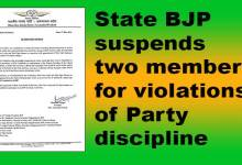 Photo of Arunachal: State BJP suspends two members for violations of Party discipline