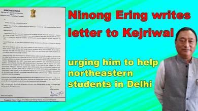 Photo of Arunachal: Ninong Ering writes letter to Kejriwal urging him to help northeastern studentsin Delhi
