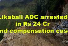 Photo of Arunachal: Likabali ADC arrested in Rs 24 Cr land compensation case