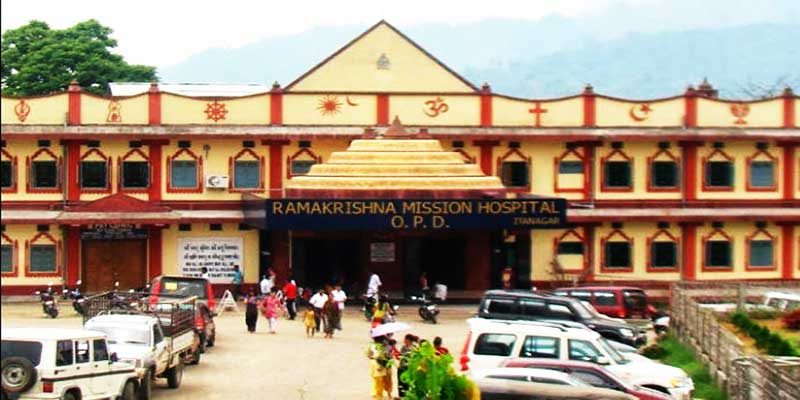 Itanagar: Ramakrishna Mission Hospital will remain closed for a week