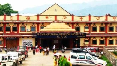 Photo of Itanagar: Ramakrishna Mission Hospital will remain closed for a week