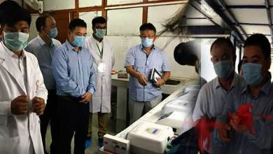 Photo of Arunachal gets second covid testing center