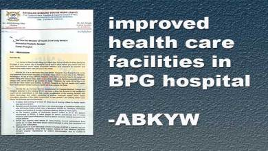 Photo of Arunachal: ABKYW appeals govt for improved health care facilities in BPG hospital
