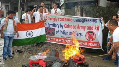 Photo of Arunachal: BJP workers Protest against Chinese president, Chinese Army