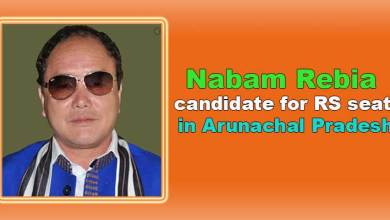 Photo of BJP announces Nabam Rebia as candidate for RS seat in Arunachal Pradesh