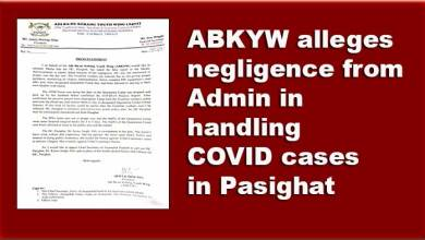 Photo of Arunachal: ABKYW alleges negligence from Admin in handling COVID cases in Pasighat