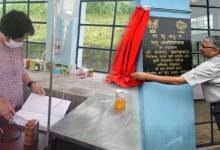 Photo of Meghalaya: Animal Health Clinic inaugurated at ICAR complex