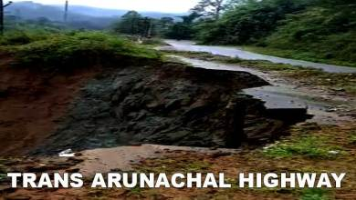 Photo of Arunachal: deplorable condition of TAH, locals appeal for its repairing