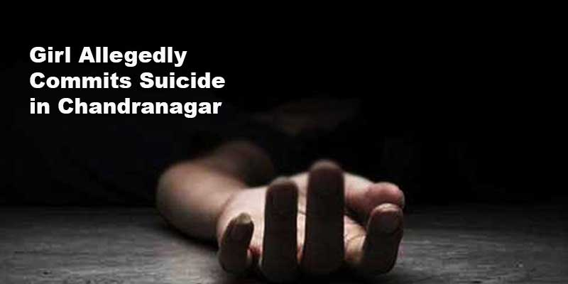 Itanagar:12-Year-old Girl Allegedly Commits Suicide in Chandranagar