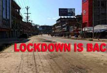 Arunachal: Itanagar Capital Complex to observe lockdown from 6th to 12th July 2020