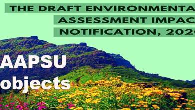 Photo of Arunachal: AAPSU objects to Draft Environment Impact Assessment 2020