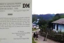 Photo of Arunachal: Containment order lifted from Chiputa village