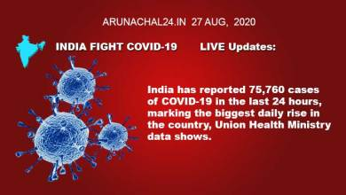 Photo of India reports over 75 thousand Covid-19 cases in the last 24 hours