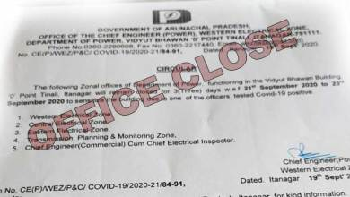 Photo of Itanagar: Offices of power dpt close for 3 days after a officer tested positive for Covid-19