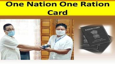 Photo of Arunachal: Training for FPS dealers for 'One Nation One Ration Card' held