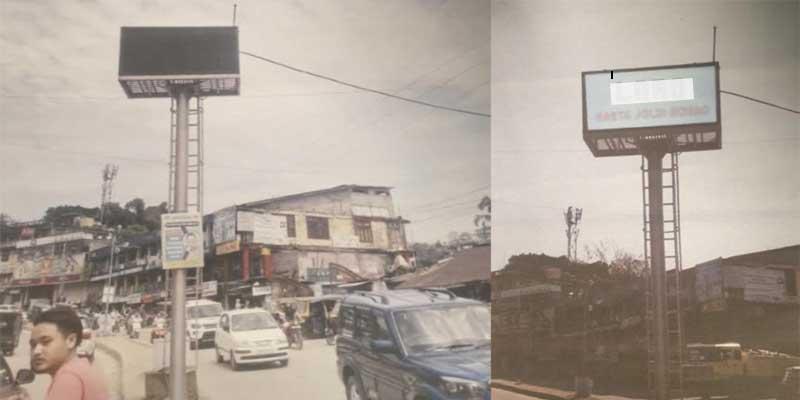 Itanagar: Photo of VDM system displaying derogatory word circulating in Social Media, IMC lodged FIR