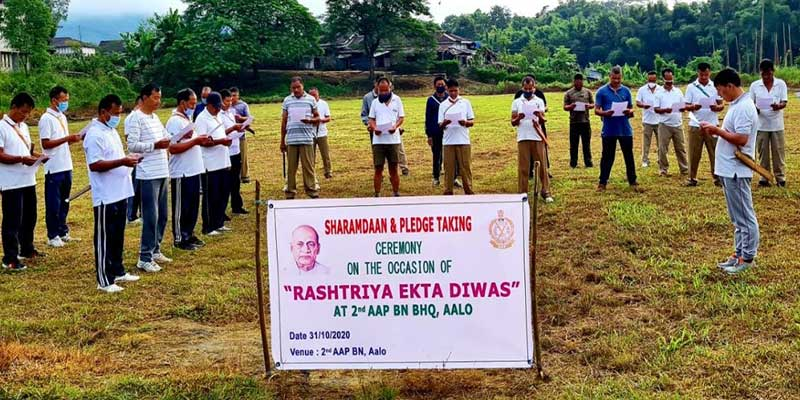 "Itanagar- ""Rashtriya ekta diwas"" celebrated across the state with several programmes"